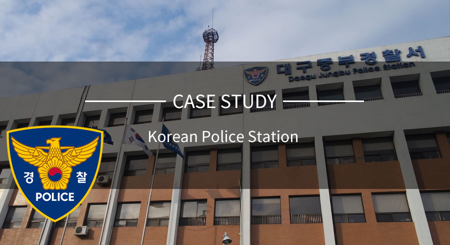 Fanvil IP broadcasting & Intercom Solution Help Korea Police Station Strengthen its Communication and Security