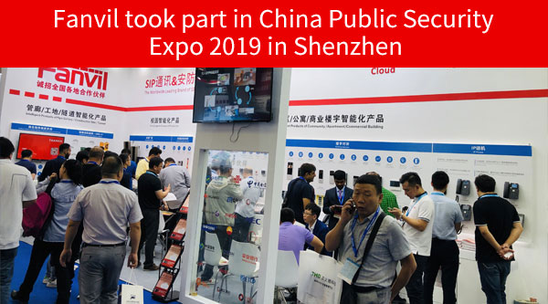 Fanvil took part in China Public Security Expo 2019 in Shenzhen