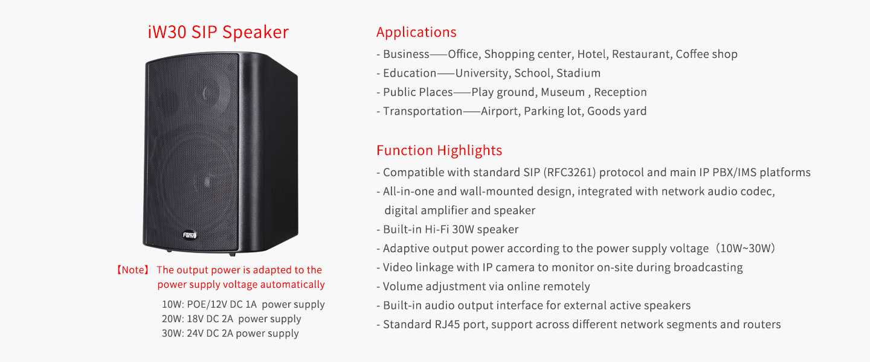 iW30 SIP Speaker-Fanvil Technology Co , Ltd